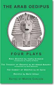 Arab Oedipus