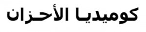 ArabicTitle